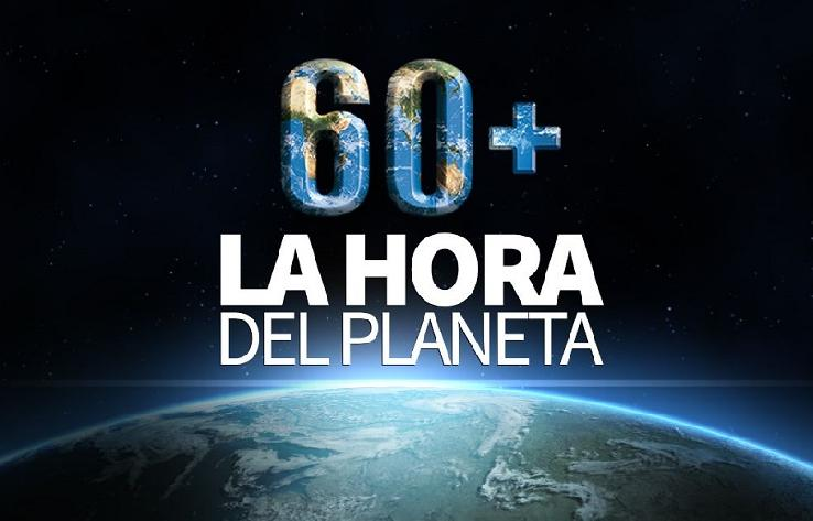 Hora del Planeta 2017